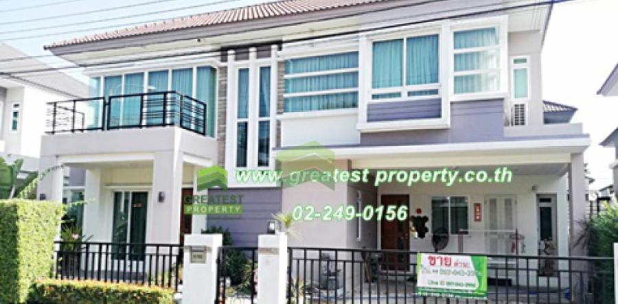 ขายด่วน หมู่บ้าน บางกอก บูเลอวาร์ด เทพารักษ์-วงแหวน  Bangkok Boulevard Teparak-Wongwaen บ้านเดี่ยว 2 ชั้น 60.20 ตร.ว ทำเลดี ติดถนนเทพารักษ์ สุดถูก ต่อรองได้