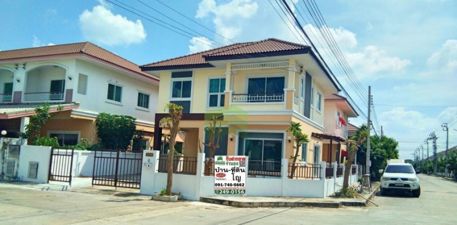 หมู่บ้าน นนทวีวิลล์5 หนองจอก ขายด่วน บ้านเดี่ยว 2 ชั้น แปลงมุม เนื้อที่ 51.10 ตรว. ถนนมิตรไมตรี ซ.6/4 หนองจอก