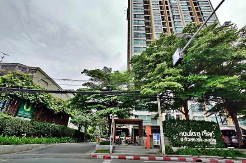 ยู ดีไลท์ แอท ห้วยขวาง สเตชั่น U Delight @ Huay Kwang Station ขายด่วน คอนโด เนื้อที่ 65.18 ตร.ม ชั้น 9 ตึก C 2 ห้องนอน วิวเมือง ถูกมาก