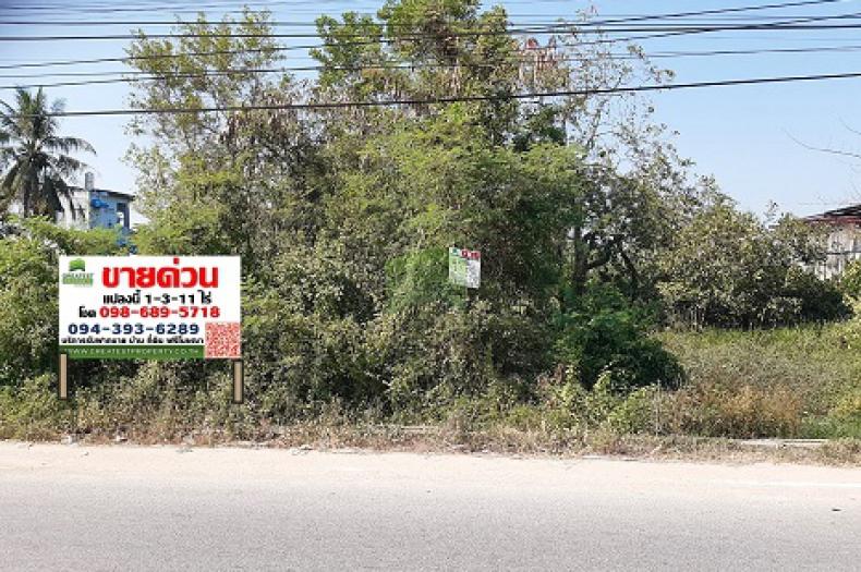 ขายด่วน ที่ดินเปล่า บ้านโคกเมา บางกล่ำ สงขลา เนื้อที่ 1-3-11 ไร่ ทำเลดี ติดถนน เหมาะประกอบธุรกิจ ที่ดินจัดสรร พักอาศัย