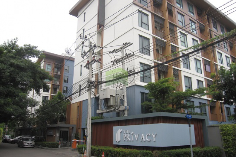 เดอะ ไพรเวซี่ งามวงศ์วาน The Privacy Ngamwongwan ขายคอนโด 28 ตรม. ชั้น 4 ตึก A พร้อมเฟอร์นิเจอร์ ราคาถูก พร้อมต่อรอง ซอยงามวงศ์วาน 18 ข้างเดอะมอลล์งามวงศ์วาน