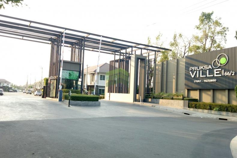 Pruksa Ville66/2 Bangna – Nhamdaeng  ขายด่วน ทาวน์เฮาส์ 2 ชั้น  ม.พฤกษาวิลล์66/2 บางนา-หนามแดง เนื้อที่ 19.90 ตร.ว บ้านใหม่ ทำเลดี
