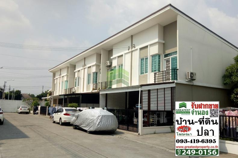 ม.คาซ่า ซิตี้ ดอนเมือง  ขายด่วน ทาวน์เฮาส์ 2 ชั้น  Casa City Donmuang  เนื้อที่ 21.30 ตร.ว บ้านสวย แปลงมุม