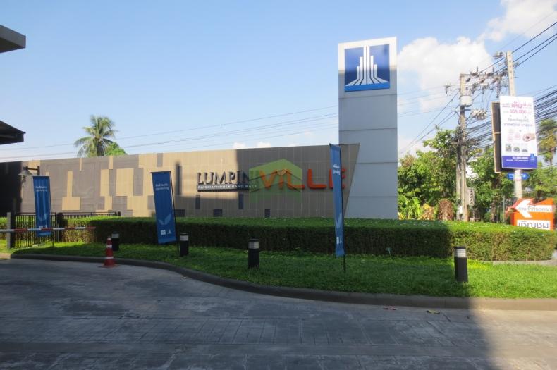 Lumpini Vill Ratchaphruek-Bang Waek ขายด่วน คอนโด ลุมพินีวิลล์ ราชพฤกษ์ -บางแวก ชั้น 8 อาคาร E เนื้อที่ 22.61 ตร.ม.ห้องใหม่ พร้อมอยู่