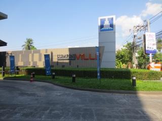N0600738, Lumpini Vill Ratchaphruek-Bang Waek ขายด่วน คอนโด ลุมพินีวิลล์ ราชพฤกษ์ -บางแวก ชั้น 8 อาคาร E เนื้อที่ 22.61 ตร.ม.ห้องใหม่ พร้อมอยู่