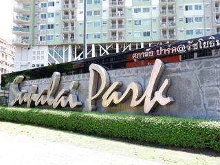 N0600782, ขายด่วน คอนโด ศุภาลัย ปาร์ค รัชโยธิน Supalai park Radchayothin เนื้อที่ 47.66 ตร.ม.  เดินทางสะดวก  ใกล้MRT พหลโยธิน