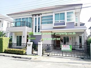 N0600814, ขายด่วน หมู่บ้าน บางกอก บูเลอวาร์ด เทพารักษ์-วงแหวน  Bangkok Boulevard Teparak-Wongwaen บ้านเดี่ยว 2 ชั้น 60.20 ตร.ว ทำเลดี ติดถนนเทพารักษ์ สุดถูก ต่อรองได้
