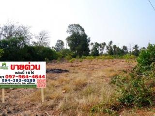 N0601058, ขายด่วน ที่ดินเปล่า หัวปลวก เสาไห้ สระบุรี เนืัอที่ 10 ไร่ เหมาะสำหรับสร้างโรงงาน, ทำสวนเกษตร, ที่ดินจัดสรร, ซื้อเก็งกำไร ราคาถูกมาก