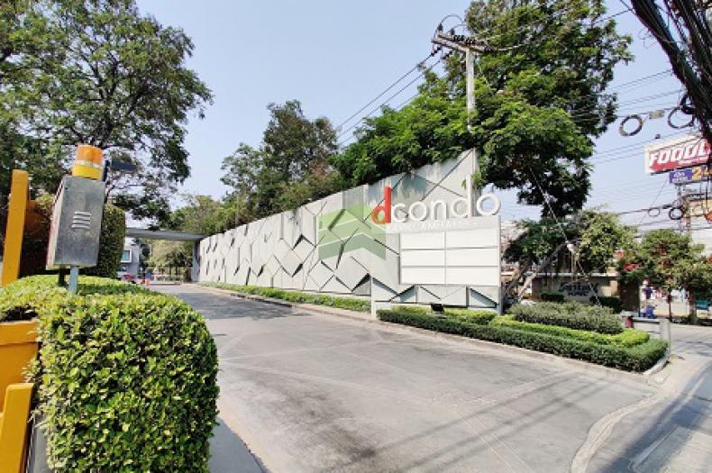 ดี คอนโด รามคำแหง D Condo Ramkhamhaeng ขายด่วน คอนโด ชั้น 8 อาคาร E เนื้อที่ 29.03 ตร.ม พร้อมเฟอร์นิเจอร์ ราคาต่อรองได้