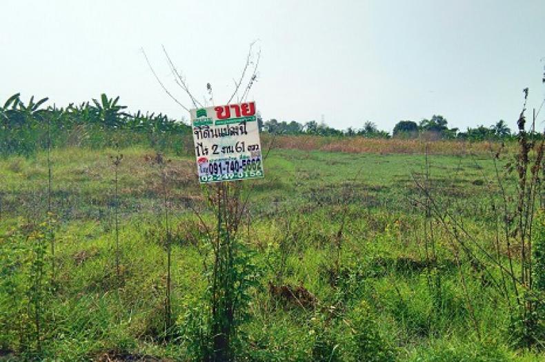 ขายด่วน ที่ดินเปล่าถมแล้ว เนื้อที่ 1 ไร่ 2 งาน 61 ตรว. ซ.วัดอู่ตะเภา ลำผักชี หนองจอก กรุงเทพฯ